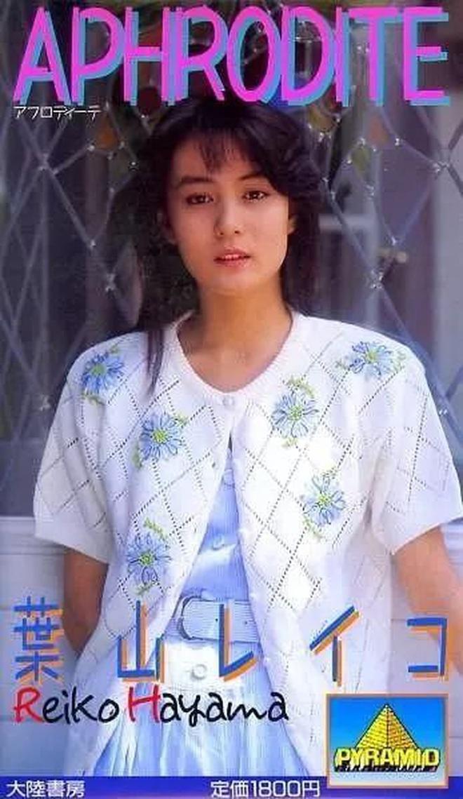 Bất ngờ với mỹ nhân AV Nhật Bản có nhan sắc thời trẻ giống hệt Địch Lệ Nhiệt Ba với 1001 khoảnh khắc bắt lú - ảnh 4