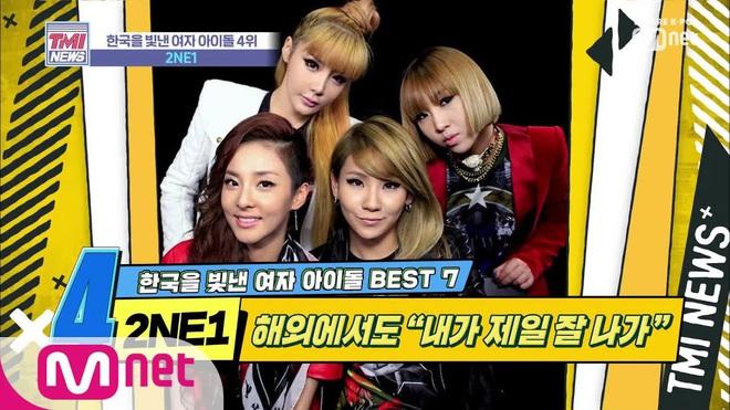"""7 girlgroup Kpop làm rạng danh Hàn Quốc: """"Tường thành"""" và """"nhóm nữ quốc dân thế hệ mới"""" vẫn phải chịu thua BLACKPINK - Ảnh 8."""