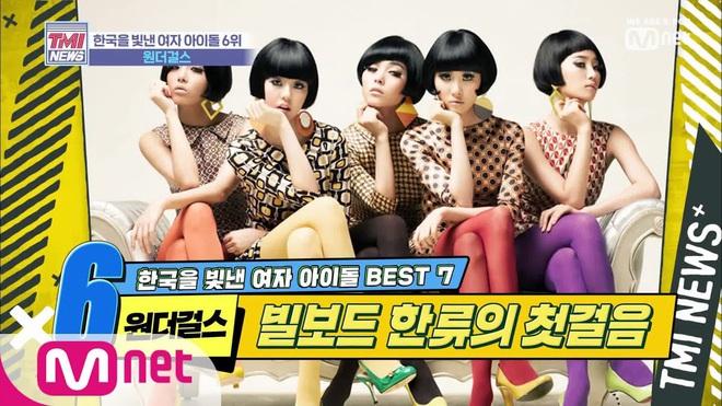 """7 girlgroup Kpop làm rạng danh Hàn Quốc: """"Tường thành"""" và """"nhóm nữ quốc dân thế hệ mới"""" vẫn phải chịu thua BLACKPINK - Ảnh 4."""