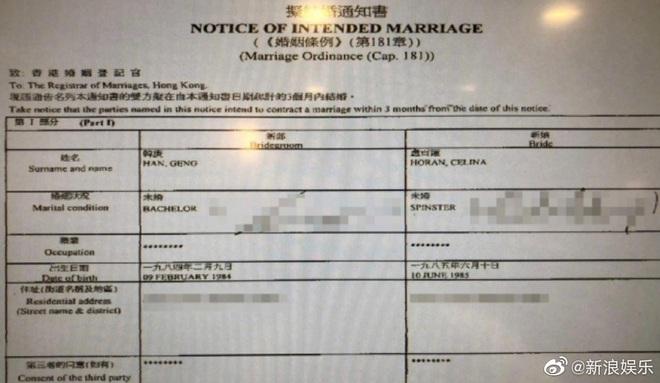 Lộ thiệp cưới của Hangeng và mỹ nhân Chiến Lang 2, mỹ nam ngày ấy bao người theo đuổi chuẩn bị rước nàng về dinh - ảnh 4