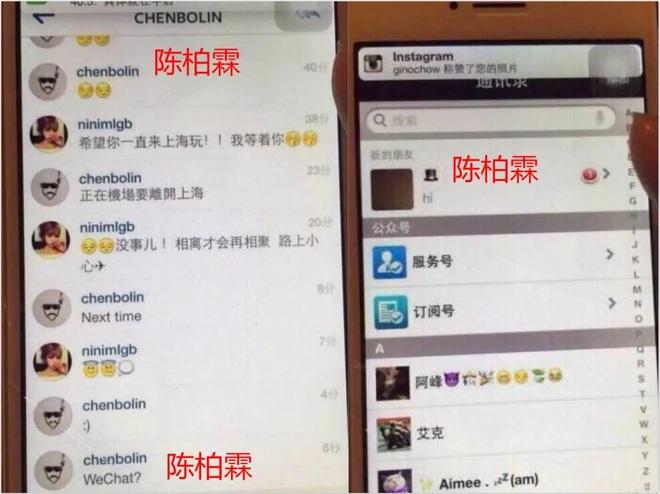 Công khai chưa được bao lâu, bạn gái Chồng hờ Song Ji Hyo lộ loạt ảnh nóng, bị gán danh Trần Quán Hy phiên bản nữ - ảnh 11