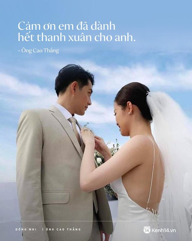 Tan chảy trước lời hẹn ước trong nước mắt của Đông Nhi - Ông Cao Thắng: Đã phải đợi rất lâu để có thể gọi nhau là vợ chồng! - ảnh 2