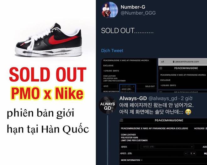 Siêu phẩm sneaker G-Dragon x Nike: Có tới 3 phiên bản, bản giới hạn tại Hàn đã bay màu chỉ trong 1 ngày - ảnh 5