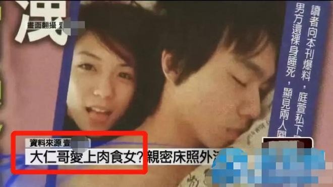 Công khai chưa được bao lâu, bạn gái Chồng hờ Song Ji Hyo lộ loạt ảnh nóng, bị gán danh Trần Quán Hy phiên bản nữ - ảnh 6