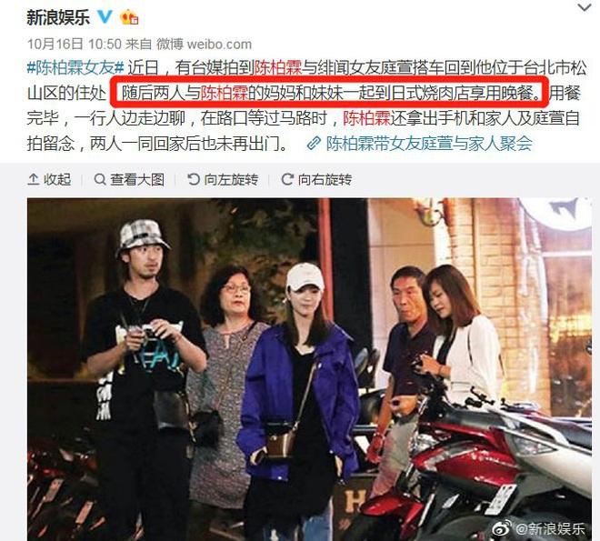 Công khai chưa được bao lâu, bạn gái Chồng hờ Song Ji Hyo lộ loạt ảnh nóng, bị gán danh Trần Quán Hy phiên bản nữ - ảnh 7