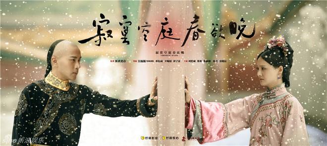 Loạt cảnh tuyết rơi đẹp nao lòng trên phim Trung, còn ai nhớ Bộ Bộ Kinh Tâm kinh điển một thời? - ảnh 3