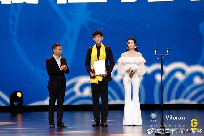 Bộ đôi thị phi Dương Tử - Tiêu Chiến hụt cúp Hoa Đỉnh 2019 chỉ vì không tới nhận giải - ảnh 3