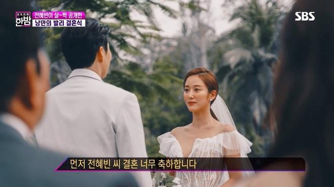 Đám cưới tình cũ Lee Jun Ki gây xôn xao MXH: Váy cưới, trang trí đẹp như cổ tích, thân thế chồng nữ minh tinh được chú ý - ảnh 1