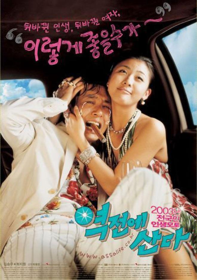 8 phim nhất định phải xem nếu trót mê Hoàng Hậu Ki Ha Ji Won: Từ đả nữ đến gái ngành chị đại không ngán vai nào! - ảnh 8
