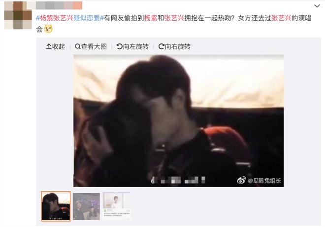 Rộ nghi vấn Dương Tử hẹn hò Lay (EXO), thậm chí còn lộ ảnh ôm hôn đắm đuối? - ảnh 1