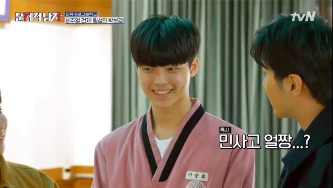 Nam sinh lớp 11 bất ngờ nổi rần rần tại Hàn: 14 lần được SM, JYP và các công ty chiêu mộ, là chủ tịch nhóm nhảy đình đám - ảnh 6