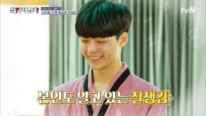 Nam sinh lớp 11 bất ngờ nổi rần rần tại Hàn: 14 lần được SM, JYP và các công ty chiêu mộ, là chủ tịch nhóm nhảy đình đám - ảnh 3
