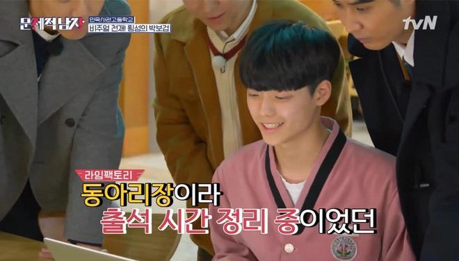 Nam sinh lớp 11 bất ngờ nổi rần rần tại Hàn: 14 lần được SM, JYP và các công ty chiêu mộ, là chủ tịch nhóm nhảy đình đám - ảnh 2
