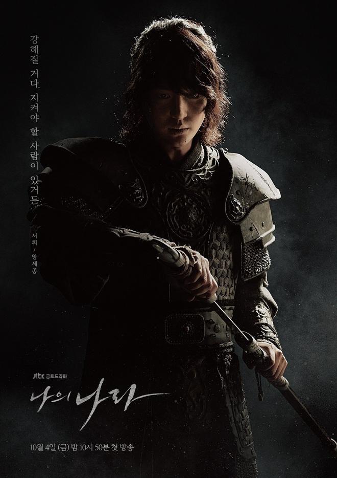 Nằm nhà ăn Tết sân si so sánh loạt bom tấn Hàn 2019: Song Joong Ki có bom tấn nghìn tỉ vẫn thua sấp mặt phim nghèo của Hyun Bin! - ảnh 14