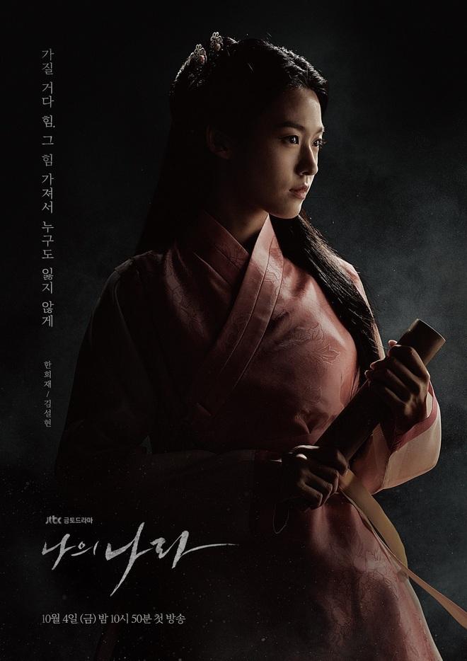 Nằm nhà ăn Tết sân si so sánh loạt bom tấn Hàn 2019: Song Joong Ki có bom tấn nghìn tỉ vẫn thua sấp mặt phim nghèo của Hyun Bin! - ảnh 15