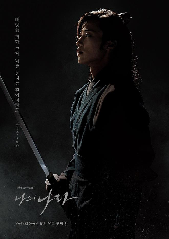 Nằm nhà ăn Tết sân si so sánh loạt bom tấn Hàn 2019: Song Joong Ki có bom tấn nghìn tỉ vẫn thua sấp mặt phim nghèo của Hyun Bin! - ảnh 13