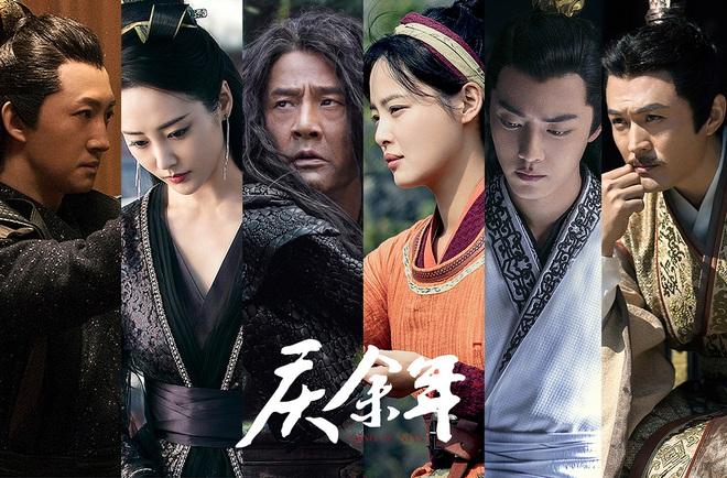 Trót đóng vai siêu phụ ở Khánh Dư Niên, dân tình buồn bã gọi hồn Tiêu Chiến vì đã mất tích gần 30 tập - ảnh 12