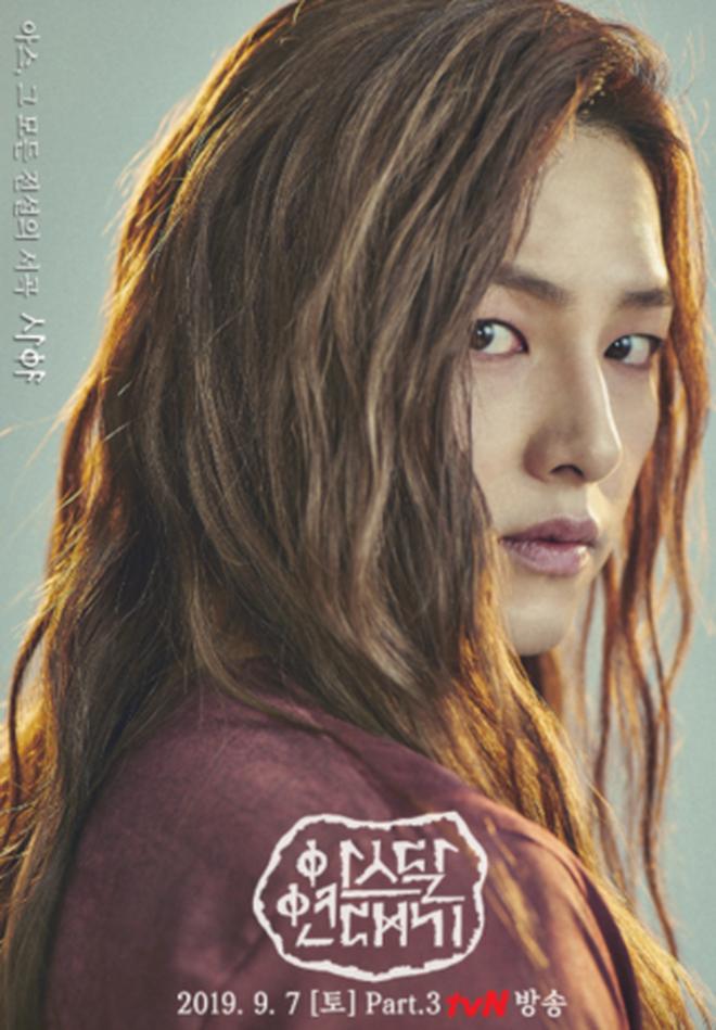 Nằm nhà ăn Tết sân si so sánh loạt bom tấn Hàn 2019: Song Joong Ki có bom tấn nghìn tỉ vẫn thua sấp mặt phim nghèo của Hyun Bin! - ảnh 7