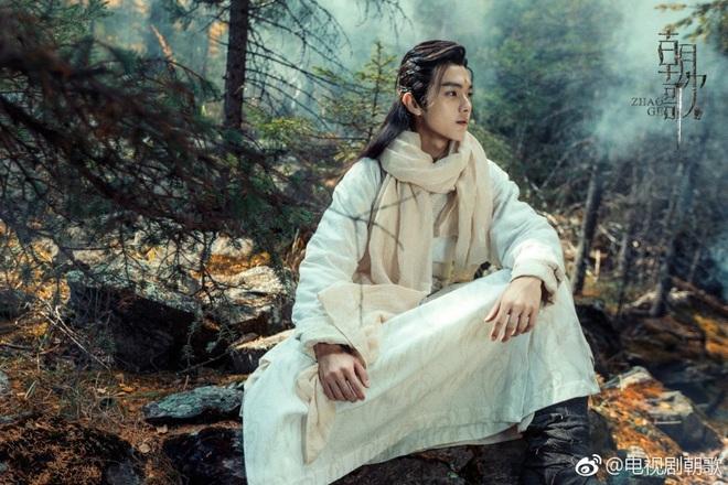 Netizen Trung réo tên Dương Dương và mỹ nam Trần Tình Lệnh vào top 4 trai đẹp cổ trang thế hệ mới - ảnh 17