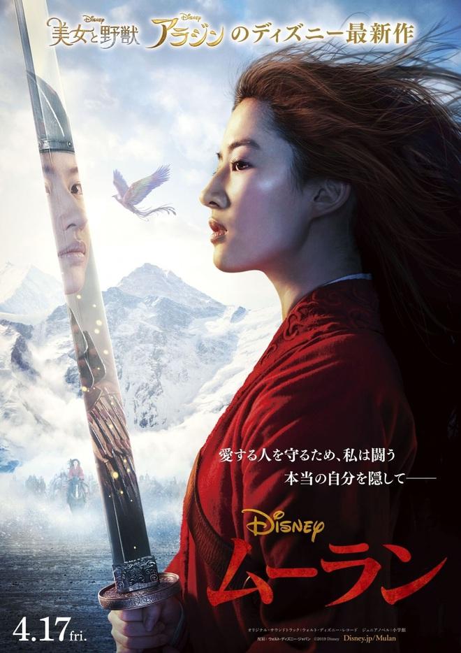 Trailer mới toanh của Mulan: Củng Lợi giật giũ chiếm sạch spotlight của Lưu Diệc Phi, ủa rồi ai là nữ chính? - ảnh 2