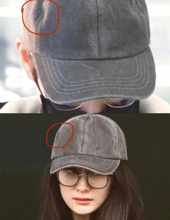 Dương Mịch - Ngụy Đại Huân định chối đến bao giờ: Đội chung 1 chiếc mũ, trùng hợp đến từng vết xước! - Ảnh 4.