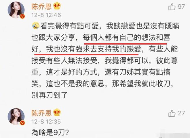 Trần Kiều Ân lần đầu đáp trả fan khi bị phản đối gay gắt chuyện hẹn hò với phi công kém 9 tuổi - Ảnh 2.