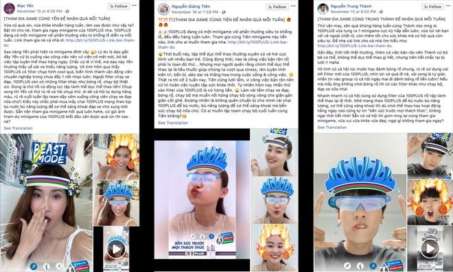 Giới trẻ hào hứng thể hiện tinh thần cổ vũ đội tuyển Việt Nam bằng ứng dụng chụp ảnh mới - Ảnh 6.