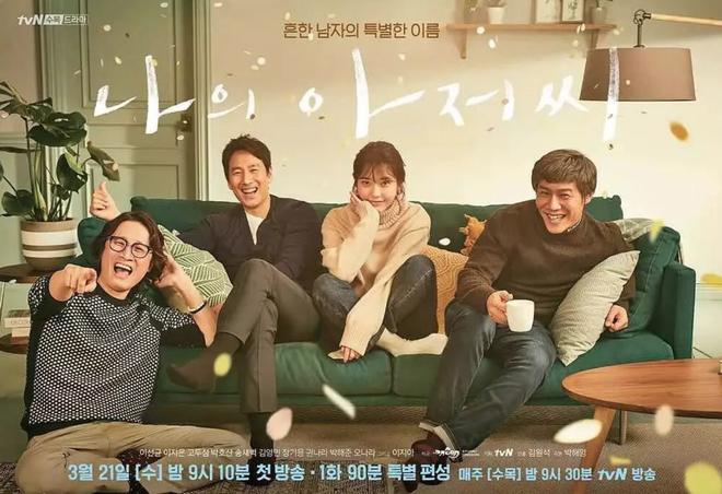 4 kiểu tiểu tam gây kinh hãi trên màn ảnh Hàn: Nổi cơn điên với mấy chị Tuesday dù biết sai trái nhưng em vẫn muốn tham lam - ảnh 2