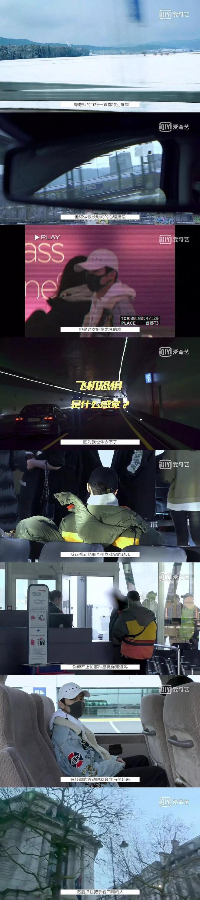 Hot nhất Weibo: Luhan công khai cảm ơn Tao - Ngô Diệc Phàm trên sóng truyền hình vì 1 lý do cảm động - ảnh 2