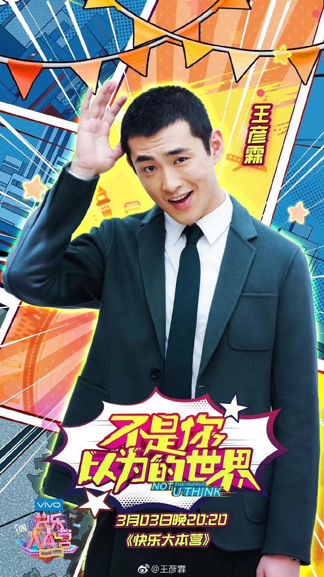 4 nhân vật thay máu cho Running Man Trung: Hết nữ thần mới toanh của CUBE lại đến mỹ nam đang hot nhà SM - ảnh 12