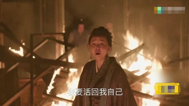 Tập cuối Minh Lan Truyện: biên kịch bị khán giả ném đá tới tấp vì xử lý hội phản diện quá nhẹ nhàng - Ảnh 3.