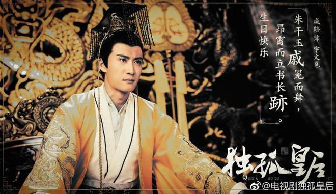 Dàn diễn viên Độc Cô Hoàng Hậu: Trần Kiều Ân bị đồn ngủ với trai trẻ, Hạ Tử Vy khai gian tuổi tác - Ảnh 11.