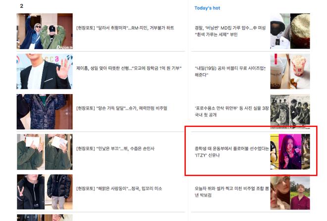 Nữ sinh Hàn trong đội bóng chuyền gây bão mạng vì xinh như nữ thần Kpop, ai dè chính là tân binh khủng nhà JYP - Ảnh 11.