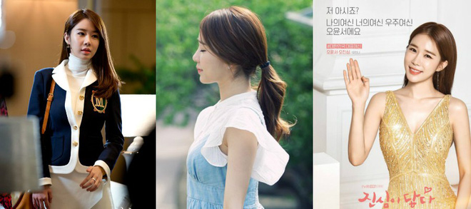 """Yoo In Na cuối cùng cũng """"nếm đủ"""" vị đắng như """"mợ chảnh"""" Chun Song Yi ngày trước - Ảnh 1."""