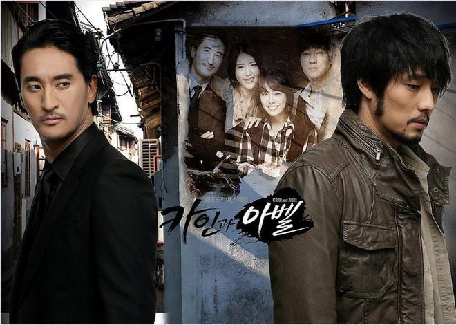 Vừa đu trend, vừa ôn lại tuổi thơ ngày Tết với 9 bộ phim Hàn Quốc từng làm mưa làm gió cách đây 10 năm - Ảnh 4.