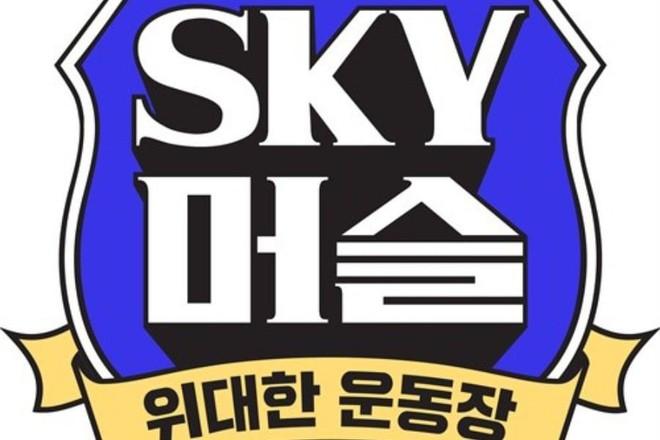 Đây là 4 show truyền hình của Hàn Quốc không thể bỏ qua trong năm 2019! - Ảnh 7.