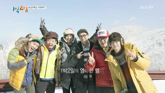Hậu quả từ scandal của Jung Joon Young: Khiến 1 show thực tế ngừng phát sóng vô thời hạn - ảnh 3