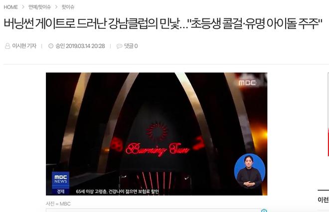 Không thể tin nổi: MBC tung tin club Burning Sun của Seungri dẫn mối cả gái gọi là học sinh tiểu học? - ảnh 1