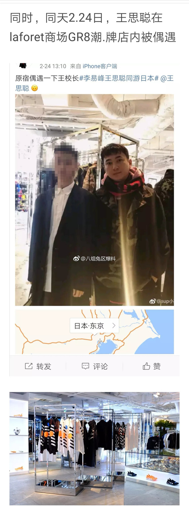 Khăng khăng phủ nhận hẹn hò với thiếu gia giàu nhất Trung Quốc, Kyulkyung (Pristin) bị netizen tố ngược với loạt bằng chứng - Ảnh 8.