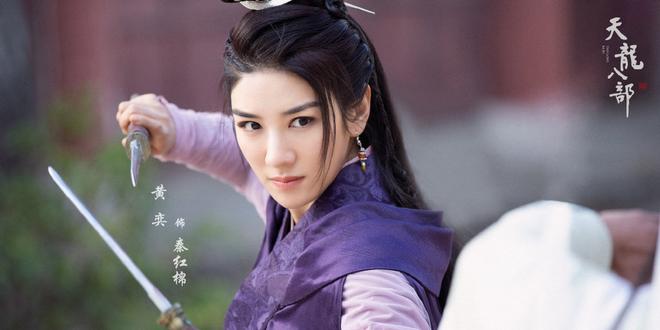 Cả dàn nữ chính Tân Thiên Long Bát Bộ không ai đáng trầm trồ bằng người này! - ảnh 1
