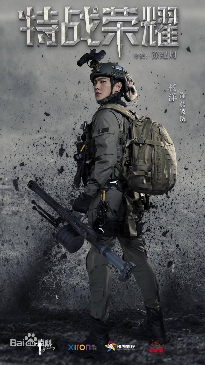 Quên đại úy Song Joong Ki đi, Dương Dương mới là quân nhân điển trai xuất sắc nhất Châu Á! - Ảnh 4.