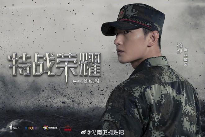 Quên đại úy Song Joong Ki đi, Dương Dương mới là quân nhân điển trai xuất sắc nhất Châu Á! - Ảnh 2.