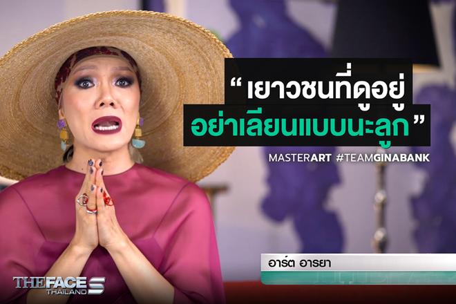 """""""Cố vấn đanh đá"""" của The Face Thailand bị tố lật mặt như lật bánh tráng! - ảnh 1"""