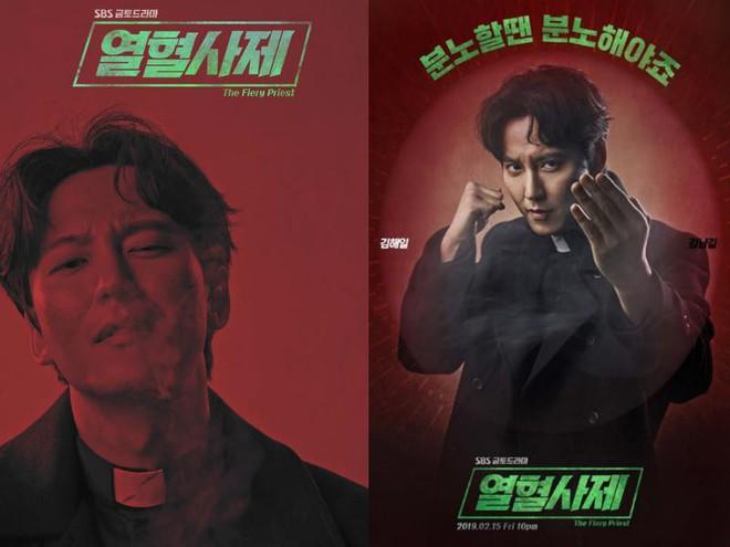 """Xu thế phim Hàn đầu 2019: Ngập tràn cung đấu """"bóc phốt"""", phim tình cảm """"flop"""" khó cứu vãn - ảnh 12"""