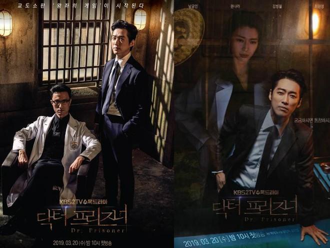"""Xu thế phim Hàn đầu 2019: Ngập tràn cung đấu """"bóc phốt"""", phim tình cảm """"flop"""" khó cứu vãn - ảnh 9"""
