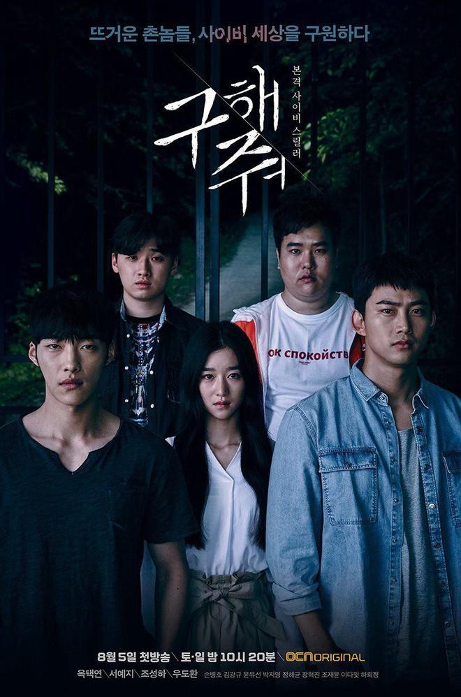 """Xu thế phim Hàn đầu 2019: Ngập tràn cung đấu """"bóc phốt"""", phim tình cảm """"flop"""" khó cứu vãn - ảnh 10"""