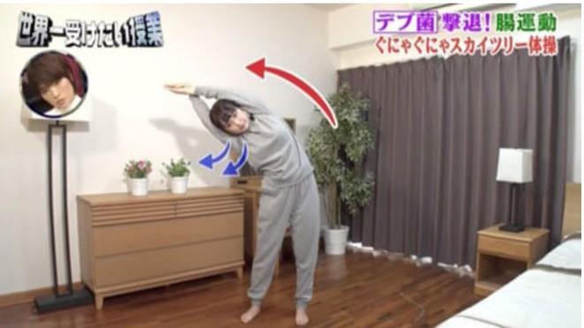 Bài tập 5 phút mỗi ngày giúp khắc phục chứng đầy hơi, táo bón, thừa cân của con gái Nhật - ảnh 8