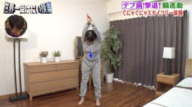 Bài tập 5 phút mỗi ngày giúp khắc phục chứng đầy hơi, táo bón, thừa cân của con gái Nhật - ảnh 7