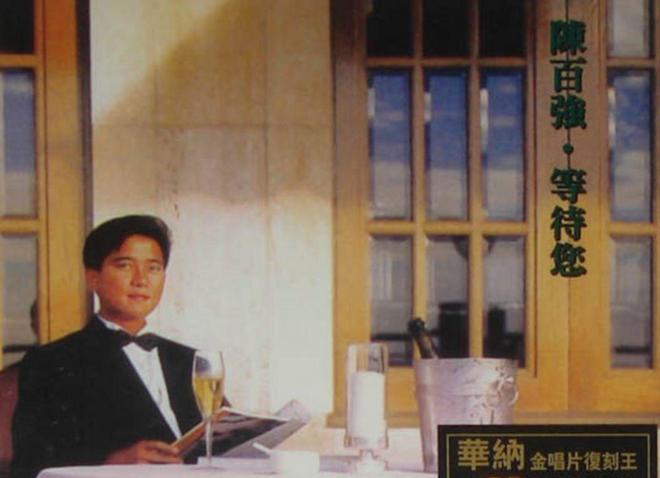 Hà Siêu Quỳnh: Ái nữ phản nghịch của gia tộc trùm sòng bạc Macau và 2 cuộc hôn nhân ngàn tỷ tan vỡ - ảnh 10