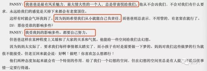Hà Siêu Quỳnh: Ái nữ phản nghịch của gia tộc trùm sòng bạc Macau và 2 cuộc hôn nhân ngàn tỷ tan vỡ - ảnh 6